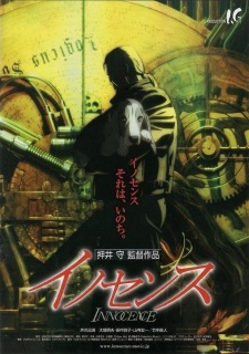 Ghost in the Shell 2: Innocence (Dub)