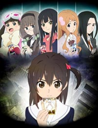 Selector Infected WIXOSS (Dub)