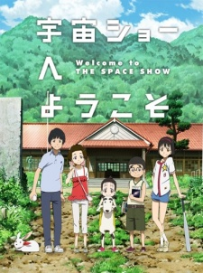 Welcome to THE SPACE SHOW (Dub)
